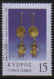 Cyprus Stamps SG 0985 2000 15c - USED (g359)