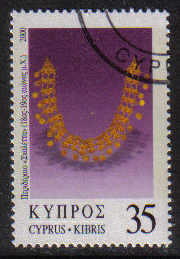 Cyprus Stamps SG 0989 2000 35c - CTO USED (g372)