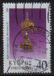 Cyprus Stamps SG 0990 2000 40c - USED (g373)