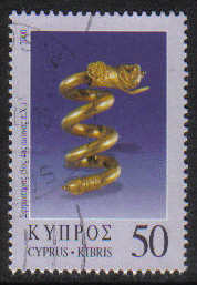 Cyprus Stamps SG 0991 2000 50c - USED (g376)