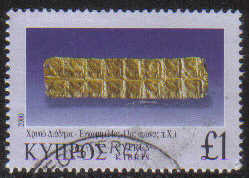 Cyprus Stamps SG 0993 2000 One pound 1.00 - USED (g382)