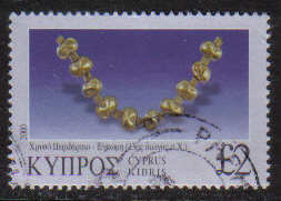 Cyprus Stamps SG 0994 2000 Two Pounds 2.00 - USED (g385)