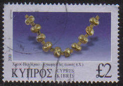 Cyprus Stamps SG 0994 2000 Two Pounds 2.00 - USED (g386)