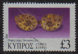 Cyprus Stamps SG 0995 2000 Three Pounds £3.00 - USED (g388)