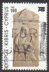 Cyprus Stamps SG 591 1982 100m/75m Surcharge - USED (g332)