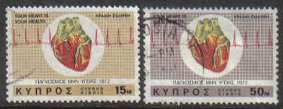 Cyprus Stamps SG 385-86 1972 Heart - USED (g341)