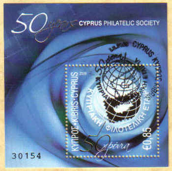 Cyprus stamps SG 1193 MS 2009 50th Anniversary of the Cyprus Philatelic Society - CTO USED (g405)