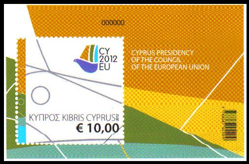 Cyprus Presidency of the Council of the EU 2012 Mini sheet