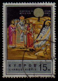 AKACHA Cyprus Stamps postmark ER1 E.R.Rural Service - (e773)