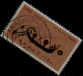 ARADHIPPOU Cyprus Stamps postmark DD7 Datestamp Double Circle - (e784)