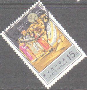 AY EPICTITOS Cyprus Stamps Postmark GR Rural Service - (e798)