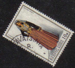 AY VAVATSINIA Cyprus Stamps Postmark GR Rural Service - (e550)