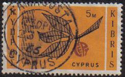FAMAGUSTA Cyprus Stamps postmark - (e811)