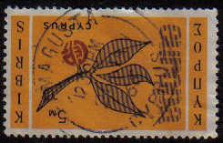 FAMAGUSTA Cyprus Stamps postmark - (e812)