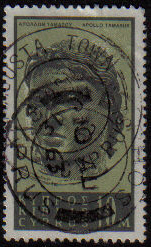 FAMAGUSTA TOWN Cyprus Stamps postmark Datestamp Double Circle - (e553)