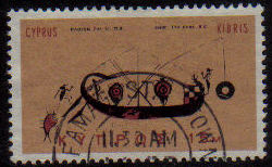 FAMAGUSTA TOWN Cyprus Stamps postmark DD7 Datestamp Double Circle - (e782)