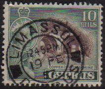LIMASSOL Cyprus Stamps postmark - (e813)