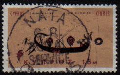 NATA Cyprus Stamps Postmark GR Rural Service - (e561)