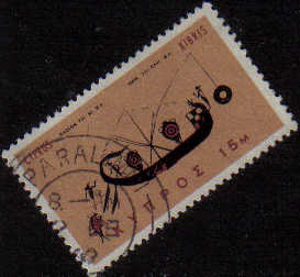 PARALIMNI Cyprus Stamps postmark DD7 Datestamp Double Circle - (e783)