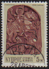PEYIA Cyprus Stamps postmark DS7 Date single circle - (e549)
