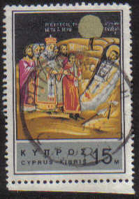 PHTERIKOUDHI Cyprus Stamps postmark RP12 Rural Postal Service - (e775)
