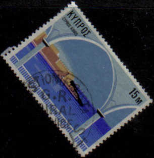PRASTION (F'GUSTA) Cyprus Stamps Postmark GR Rural Service - (e566)