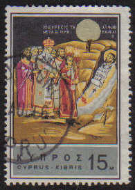 PRODHROMOS Cyprus Stamps postmark DS7 Date Single Circle - (e799)