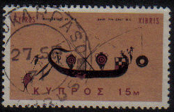 RIZOKARPASO Cyprus Stamps postmark DD3 Datestamp Double Circle - (e788)