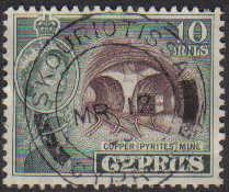 SKOURIOTISSA Cyprus Stamps postmark DD3 Datestamp Double Circle - (e802)