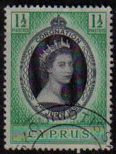 SKOURIOTISSA Cyprus Stamps postmark DD3 Datestamp Double Circle - (e803)
