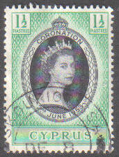 SKOURIOTISSA Cyprus Stamps postmark DD3 Datestamp Double Circle - (e804)