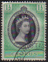 SKOURIOTISSA Cyprus Stamps postmark DD3 Datestamp Double Circle - (e806)