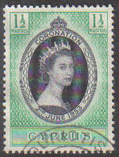 SKOURIOTISSA Cyprus Stamps postmark DD3 Datestamp Double Circle - (e807)