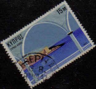 TERSEPHANOU Cyprus Stamps Postmark GR Rural Service - (e567)