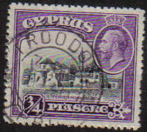 TROODOS Cyprus Stamps postmark DD6 Datestamp Double Circle - (e894)