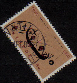 VATILI Cyprus Stamps postmark DS7 Date Single Circle - (e781)