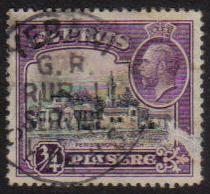 YERANI Cyprus Stamps Postmark GR Rural Service - (e895)
