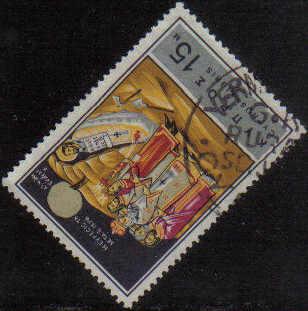 YERMASOYIA Cyprus Stamps Postmark GR Rural Service - (e776)