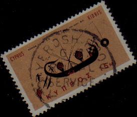 YEROSHIPPOU Cyprus Stamps Postmark GR Rural Service - (e556)