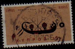 YEROSHIPPOU Cyprus Stamps Postmark GR Rural Service - (e560)