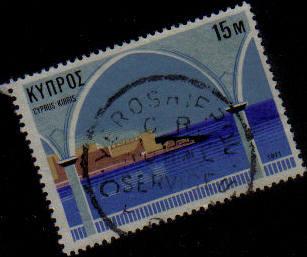 YEROSHIPPOU Cyprus Stamps Postmark GR Rural Service - (e565)
