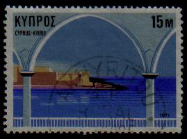 AKHYRITOU Cyprus Stamps Postmark GR Rural Service - (g419)