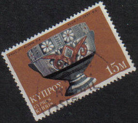 ANOYIRA Cyprus Stamps Postmark GR Rural Service - (g448)
