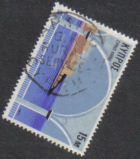 APSIOU Cyprus Stamps Postmark GR Rural Service - (g421)