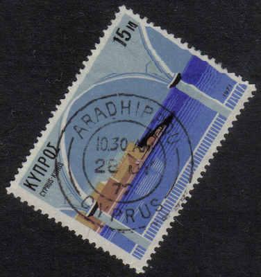 ARADHIPPOU Cyprus Stamps postmark DD7 Datestamp Double Circle - (g411)