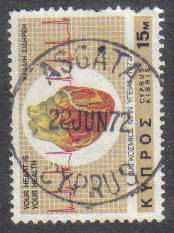 ASGATA Cyprus Stamps postmark DS7 Date Single Circle - (g442)