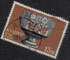 ASHA Cyprus Stamps postmark DS7 Date Single Circle - (g450)