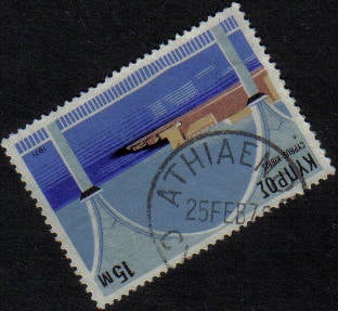 ATHIAENOU Cyprus Stamps postmark DS7 Date Single Circle - (g476)