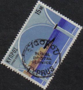 AVGOROU Cyprus Stamps postmark RP3 Rural Postal Service - (g460)