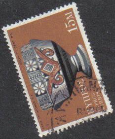 AY ATHANASIOS Cyprus Stamps postmark RP1 Rural Postal Service - (g445)